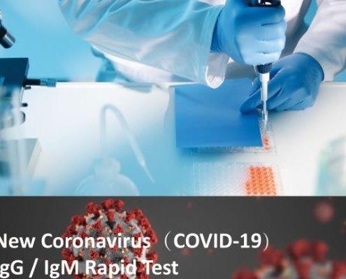 COVID-19-IgGIgM-Rapid-Test-Device